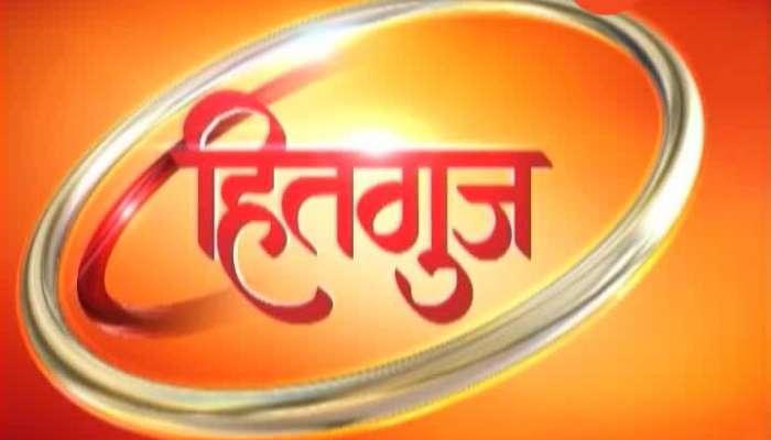 Hitguj Sachin Rane On Treatment On Mental Illness By Hypnotism 24 June 2019