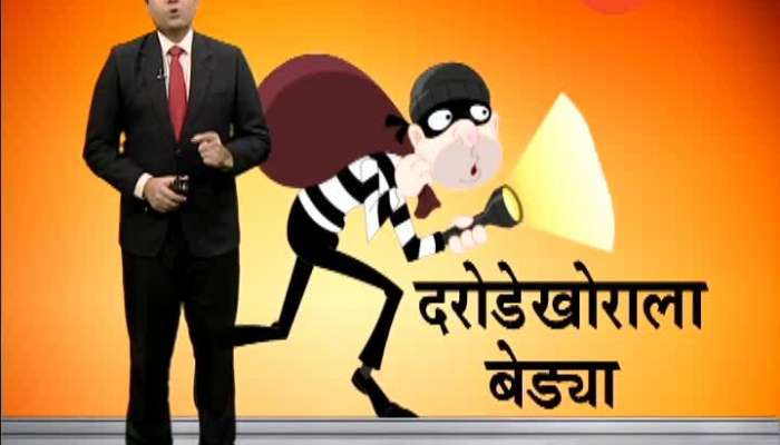 Nashik Muthoot finance loot main culprit arrested