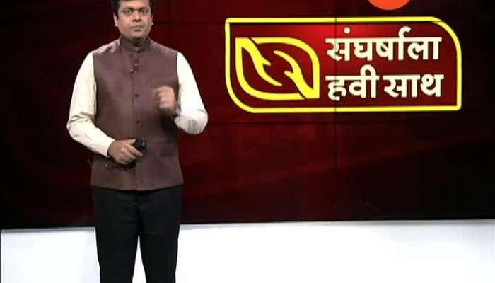Akola Sangharshala havi sath Pratik Dhavne got 90.20 percent