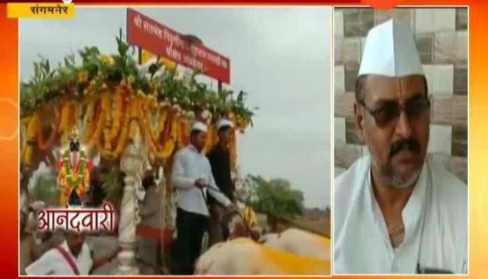 Nivruttinath Maharaj Palkhi Enters Ahmednagar