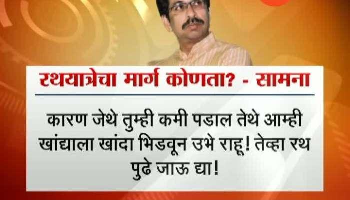 Mumbai Shivsena Samana News Paper Praise CM Devendra Fadnavis