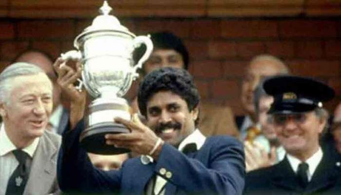 २५ जून १९८३... याच दिवशी भारतीय क्रिकेटचा इतिहास बदलला