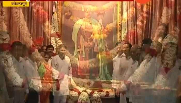 Kolhapur Politician Pay Homage To Chhatrapati Shahu Maharaj On His 145 Birth Anniversary
