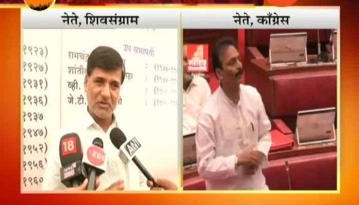 Mumbai Vinayak Mete And Bhai Jagtap On Maratha Reservation