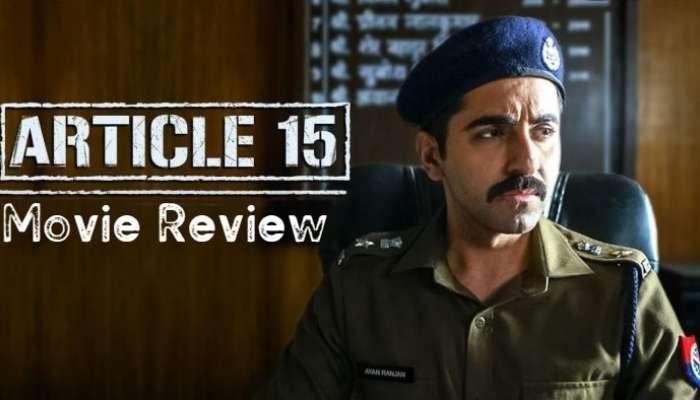 Movie Review Article15  : जातव्यवस्थेत गाढ झोपलेल्या समाजाला खडबडून जागवणारा 'आर्टिकल १५'