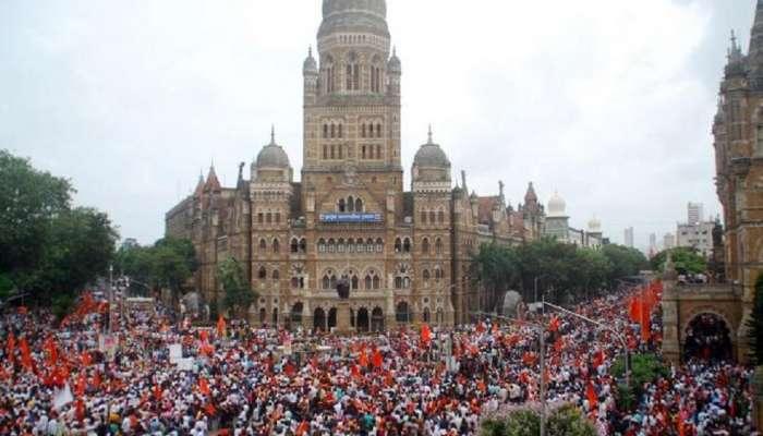 Maratha Reservation Verdict: जाणून घ्या मराठा आरक्षणचा संपूर्ण प्रवास