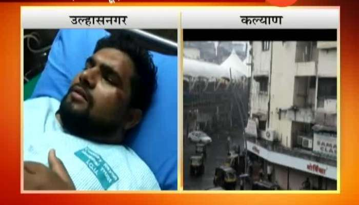 Ullhasnagar Man Injured After In Heavy Rain Admitted In Hospital