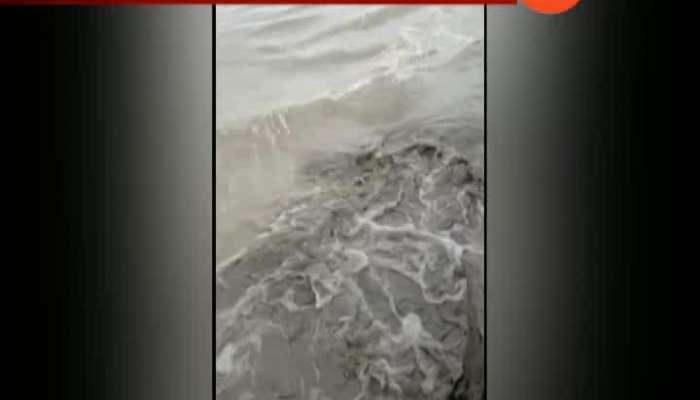 Selfie Man Drown In Sea