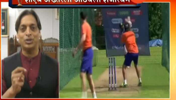 Pak Fast Bowler Shoaib Akhtar Support Indian Team Against England Match