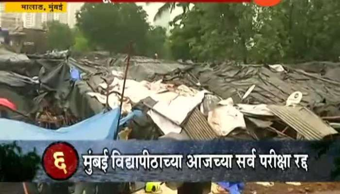 18 DIES AFTER WALL COLLAPSES IN MUMBAI MALAD UPDATE