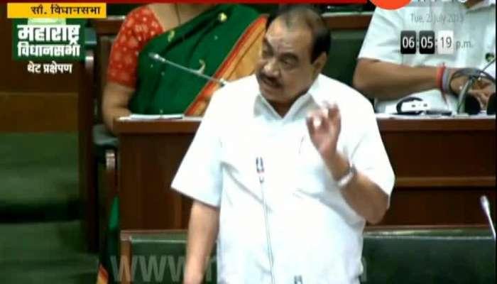Mumbai BJP Leader Eknath Khadse last Speech at Vidhan Bhavan