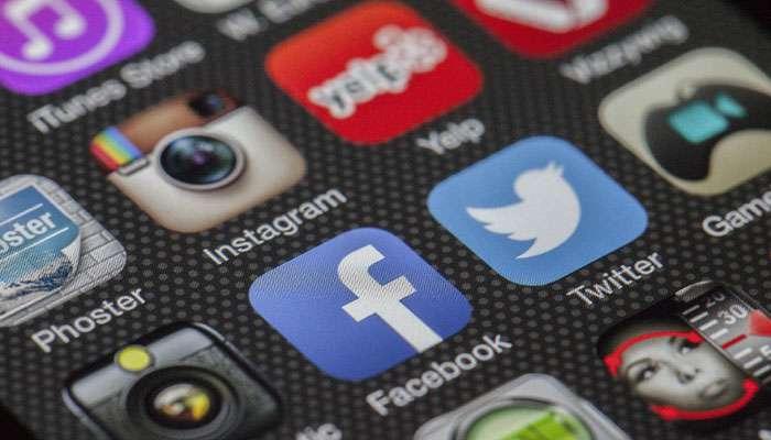 फेसबुक, whatsapp आणि इन्स्टाग्राम डाऊन; नेटकऱ्यांचा जीव कासावीस