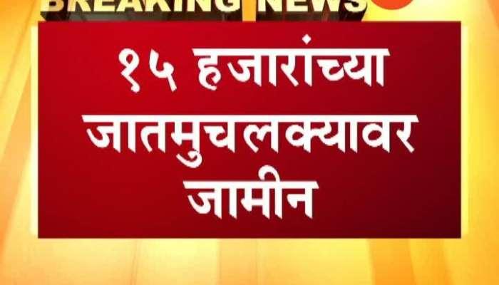 MUMBAI MAZGAON COURT BELL ON RAHUL GANDHI
