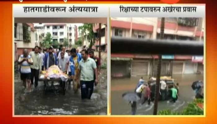 RAINS IN MUMBAI BURIAL WITH FIRE IN AUTO