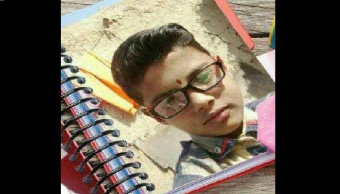त्याच्या डोळ्यांत शिक्षणाचं ध्येय होतं, पण 'ढिम्म प्रशासना'नं त्याचा जीव घेतला