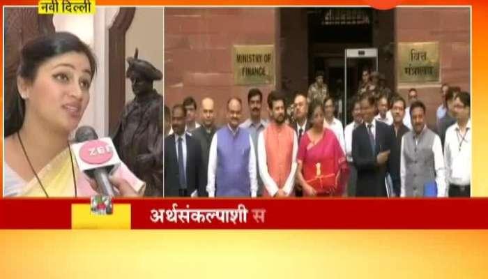 Member of parliament, Lok Sabha Navneet Kaur Demand On farmer_s son free qualification