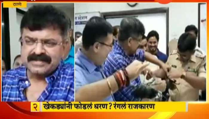 THANE NCP PARTY PROTEST ON MAHARASHTRA MINISTER TANAJI SAWANT BLAMES CRABS FOR DAM BREACH
