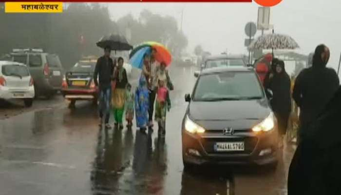 Heavy Rain In Mahableshwar