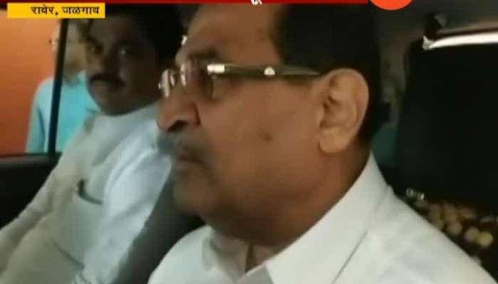 Jalgaon,Raver Radha Krishna Vikhe Patil On Eknath Khadse Critics On His Own Party Leaders