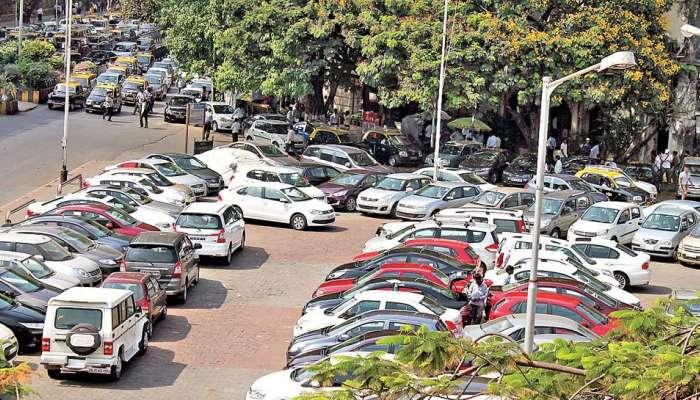 गाड्या पार्क करताना सावधान! आजपासून ५ ते १० हजारांचा दंड