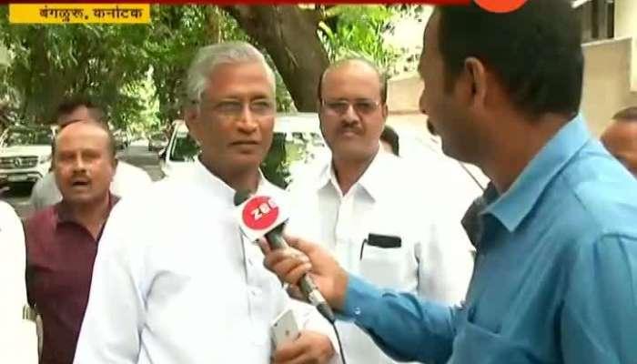 Bengaluru Congress Leader Srimant Patil On Resignation In Karnataka Political Crisis