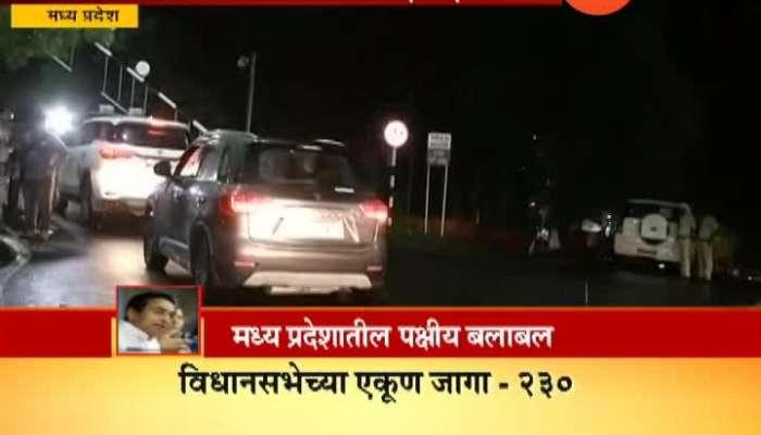Madhya Pradesh Congress Alert After Karnataka Political Crisis