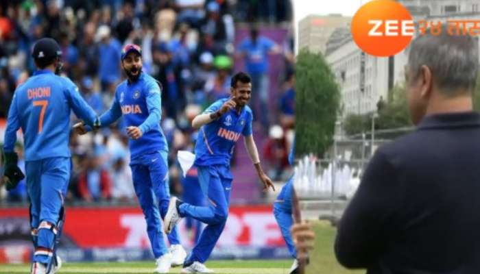 World Cup 2019 : भारतीय संघासाठी मराठमोळा अभिनेता पोहोचला थेट मँचेस्टरला