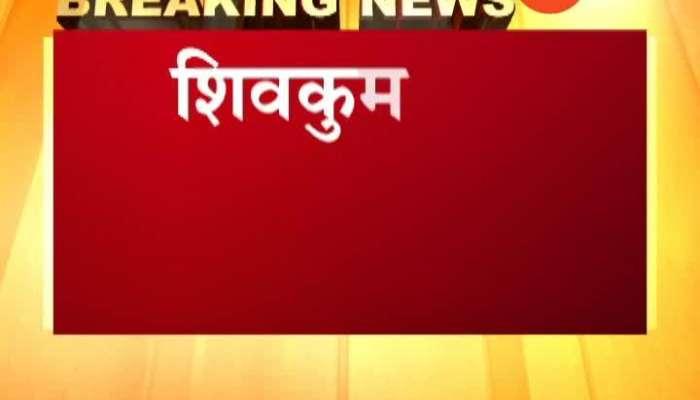 Mumbai Renaissance Hotel Cancel The Booking Of DK Shiv Kumar