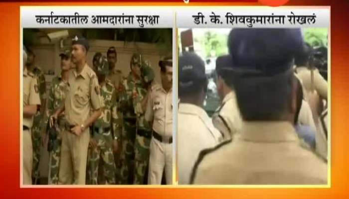 Mumbai DK Shiv Kumar Stopped From Entering Hotel To Meet Karnataka Rebel Minister