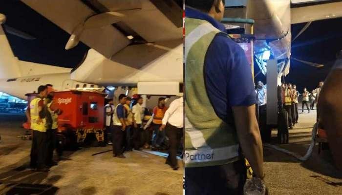 धक्कादायक! विमानाच्या हायड्रॉलिक फ्लॅपमध्ये अडकून कर्मचाऱ्याचा मृत्यू