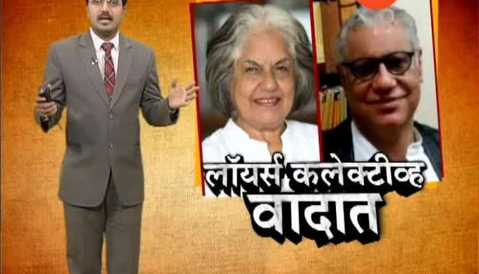 CBI Raid Indira Jaising,Anand Grover_s House In Foreign Funding Case