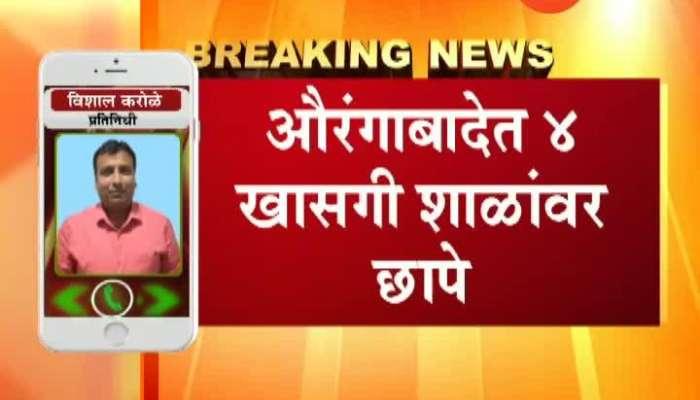 Aurangabad Income Tax Department Raid On 4 CBSE School