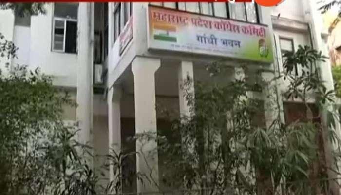 Maharashtra Congress Getting Rebel After Karnataka And Goa