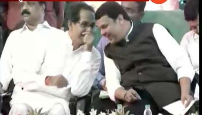 Mumbai Yuti In Dispute Of Who Will Be Chief Minister Of Maharashtra.