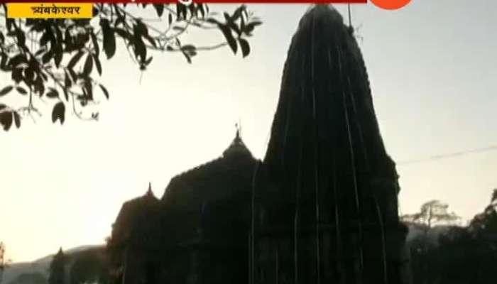 Heavy rain in nashik floode trimbakeshwar tempal