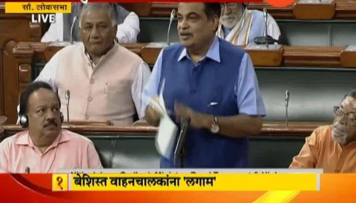 New Delhi Nitin Gadkari Tables Motor Vehical Bill In Lok Sabha