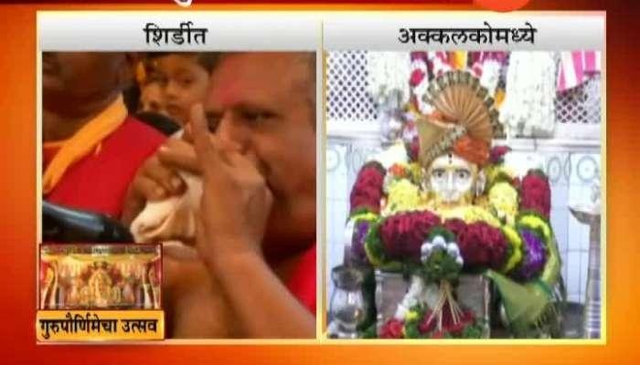 shirdi saibaba temple in Gurupurnima celebration update