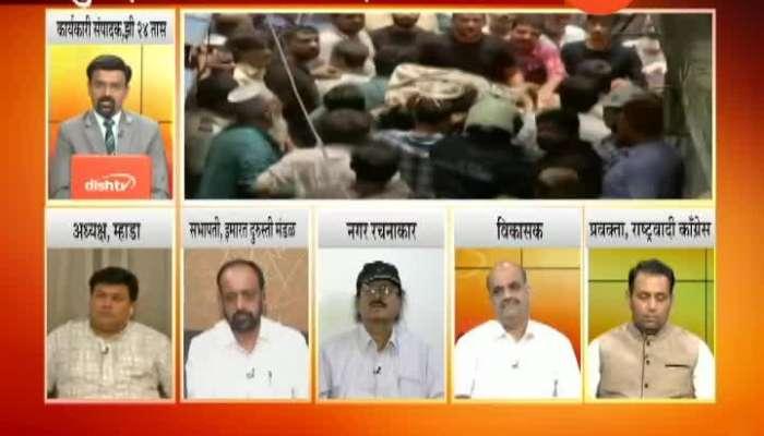 Rokhthok Mumbai Jagna Mahag Marna Svast 16 July 2019