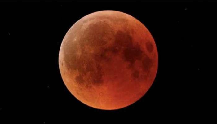 खंडग्रास चंद्रग्रहण आज, भारतातही दिसणार
