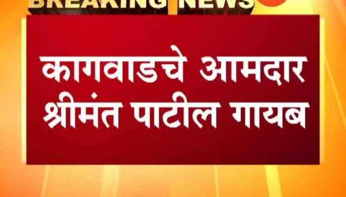 Karnataka Congress MLA Shrimant Patil Goes Missing From Resort Ahead Of Cruical Floor Test
