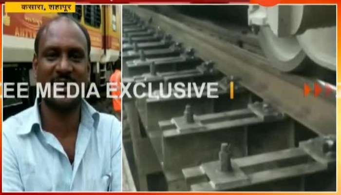 Shahapur,Kasara Passengers Reaction On Mumbai-Gorakhpur Antyodya Express Derailed From Railway Track