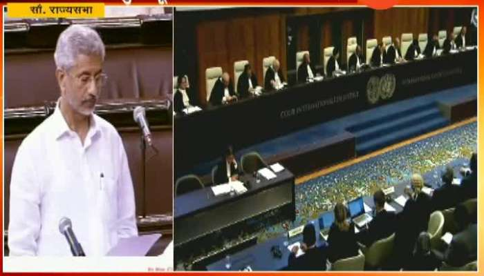 Parilament Live S jaishankar Speaks On Kulbhushan Jadhav Verdict
