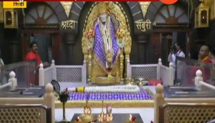 Shirdi Sai Baba Sansthan Collected Funds In Three Days Guru Purnima Festival