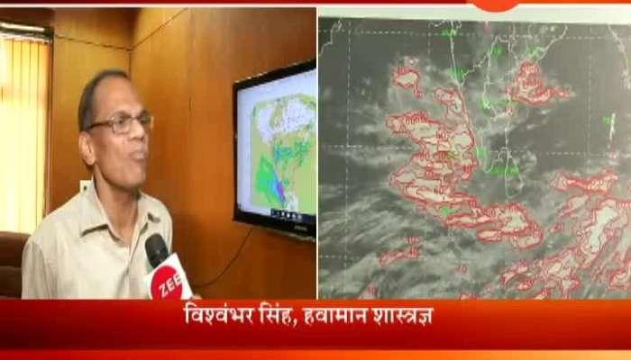 Metrological Department On Monsoon Alert For Vidarbha And Marathwada