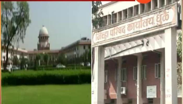 Maharashtra Government Suspended Five Zilla Parishad