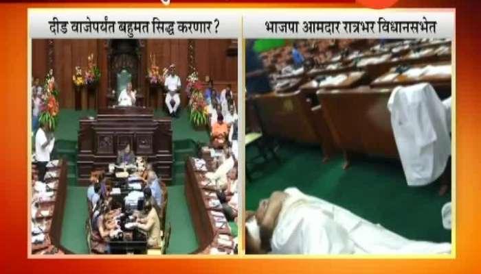 Karnataka CM Kumaraswami To Go For Floor Test By Afternoon