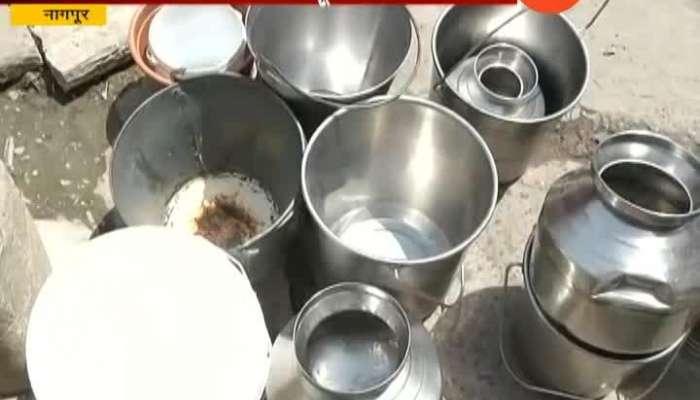 Nagpur Mahapalika Requested For Artificial Rainfall In Dam Area To Zilla Adhikari