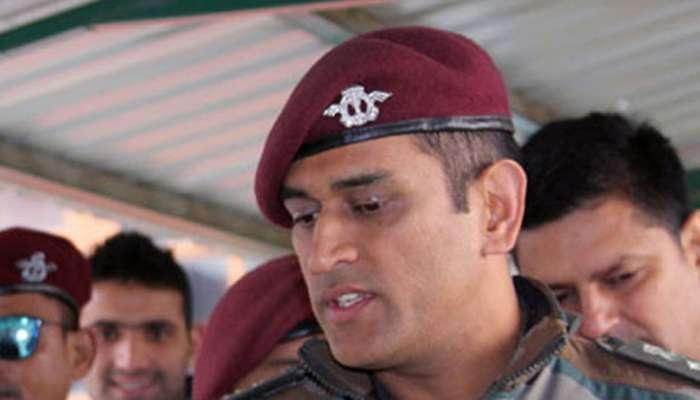 धोनीची विंडीज दौऱ्यातून माघार, 'लेफ्टनंट कर्नल' काश्मीरमध्ये जाणार?
