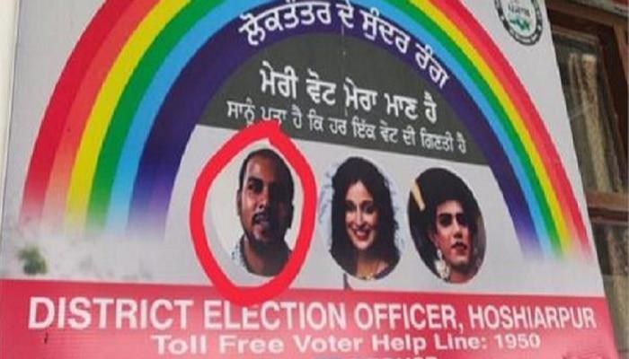 'निर्भया' कांडातील दोषी बनला सरकारी यंत्रणेचा 'पोस्टरबॉय'