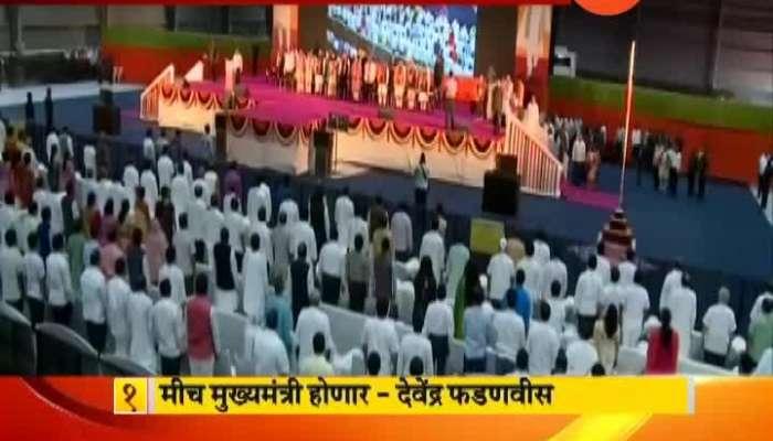 updaet on Nitin gadkari, Sudhir mungantiwar,Pankja munde Absent on BJP Vishesh in mumba